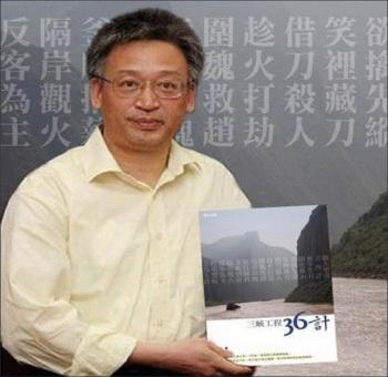 Доктор Ван Вейлу сейчас живет в Германии. Он является автором книги  «36 обманов проекта Трех ущелий». Фото из архива «Великой Эпохи» (Великая Эпоха)