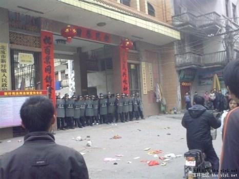Полицейские защищают от демонстрантов здание администрации. Провинция Гуанси. 12 февраля 2011 года. Фото с epochtimes.com