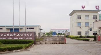 В молочных продуктах китайской компании Panda Dairy Products обнаружен меламин. Фото с epochtimes.com