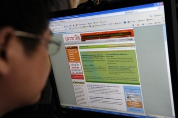 Интернет помогает китайцам не поддаваться влиянию партийной пропаганды. Фото: Getty Images