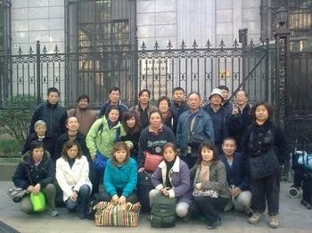 Шанхайские апеллянты, которые подали заявление на акцию в Пекине в Международный день прав человека. 2010 год. Фото с epochtimes.com