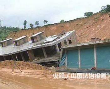 Геологические бедствия в Китае становятся частым явлением. Фото: news.sina.com.cn