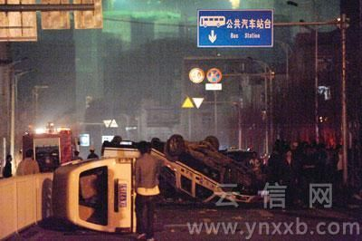 Акция народного протеста в деревне Бэйцан города Куньмин провинции Юньань. 27 марта 2010 год. Фото: aboluowang.com