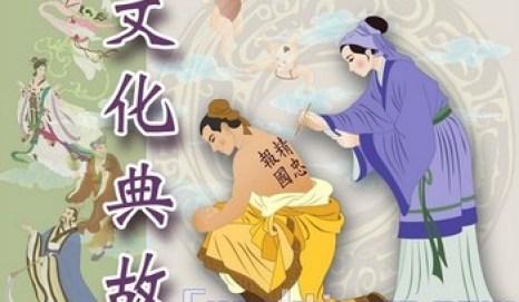 Культура Китая пропитана мудростью веков