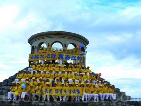 Мероприятия, посвящённые Всемирному Дню Фалунь Дафа. Май 2011 год. Город Тайдун, Тайвань. Фото: The Epoch Times