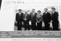 Фото: Редактор журнала «Outpost» Лю Давэнь сказал, что Дайябэйская АЭС находится под прямым контролем компартии. На снимке бывший китайский премьер Ли Пэн, который посетил АЭС в 2009 году, сообщают СМИ. (The Epoch Times).