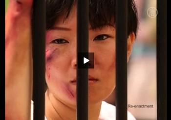 В тюрьмах и лагерях китайской компартии содержатся десятки тысяч последователей Фалуньгун. Фото: NTD