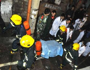 Взрыв в Гуйчжоу унёс жизни шести человек. Фото: STR/AFP/Getty Images