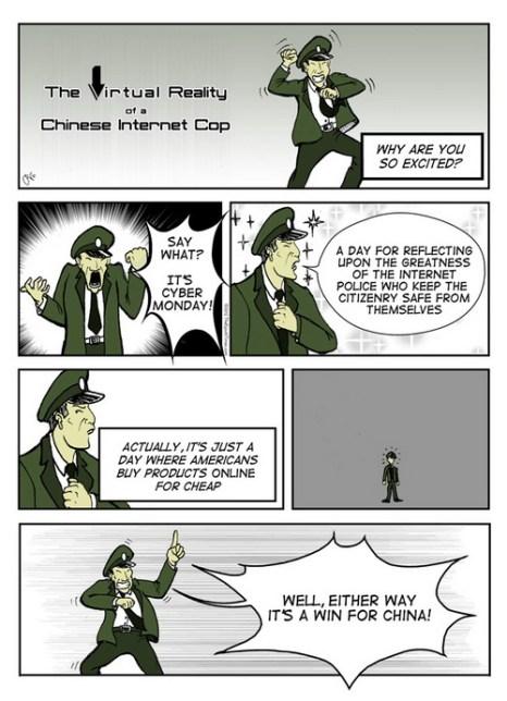 Комикс. Последняя серия про киберполицейского: интернет-полицейский китайского режима в восторге из-за приближения киберпонедельника. Даже когда его поправили, он, тем не менее, рад. Фото: theepochtimes.com