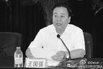 Ван Гоцян, глава комитета коммунистической партии в Фэнчэне провинции Ляонин, сбежал из страны с 31 миллионом долларов. Фото:Weibo.com