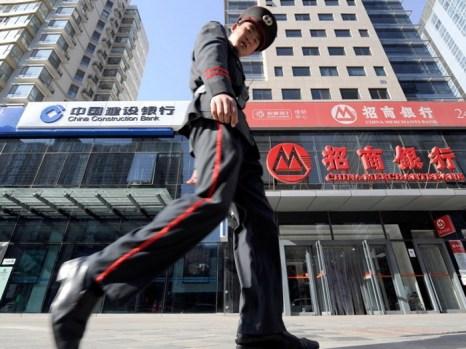 В Китае растёт количество «неработающих» кредитов. Фото: Liu Jin/AFP/Getty Images