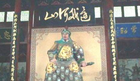 Юэ Фэй (1103-1142), полководец, знаменитый защитник династии Южная Сун. Фото с сайта theepochtimes.com