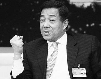 Бо Силай. Фото с сайта theepochtimes.com