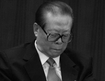 Бывший глава китайского режима Цзян Цзэминь, 15 октября 2007 года, Пекин, Китай. Фото: Feng Li/Getty Images