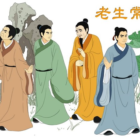 Тривиальные рассуждения мудреца. Иллюстрация: ZhichingChen/Великая Эпоха (The Epoch Times)