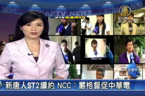 Скриншот из теленовостей NTD от 22 мая о переговорах по контракту с Chunghwa Telecom. Фото с сайта theepochtimes.com