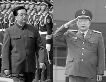 Глава коммунистической партии Китая Ху Цзиньтао (слева) осматривает войска. Китайский министр обороны Лян Гуанле (справа) отдаёт честь. Лян также является членом Центральной военной комиссии. Хотя Лян сопротивляется контролю Ху Цзиньтао над военными, высшие офицеры обещали выполнять приказы Ху. Фото с сайта theepochtimes.com