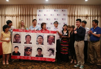 «Гильдия визуальных художников» (VAG) провела ежегодное вручение наград за вклад в защиту свободы слова к 24-й годовщине бойни на площади Тяньаньмэнь, Нью-Йорк, 1 июня 2013 года. Фото: Gary Du/The Epoch Times. Фото: Gary Du/The Epoch Times