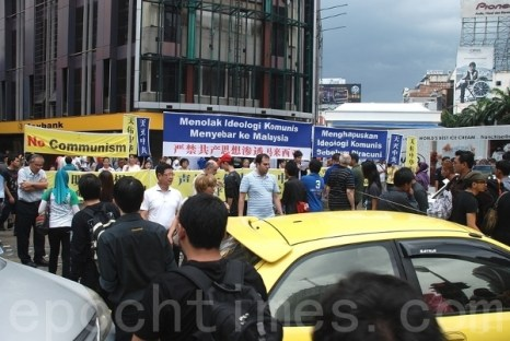 Митинг в Куала-Лампур в поддержку движения Туйдан. Фото: Zhang Jianhao/The Epoch Times