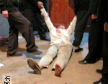 Даже не  арест, а смерть и кремация. Фото: Сайт Минхуэй