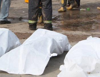 В Китае в ДТП погибли 15 туристов. Фото: ustinka.info