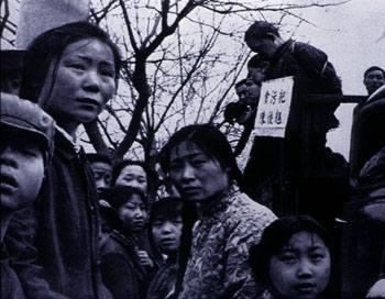 Культурная революция. Фото с clas.ufl.edu