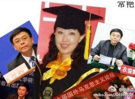 И Цзюньцин и его бывшая любовница Чан Янь, которая сообщила об их романе. Фото с сайта weibo.com