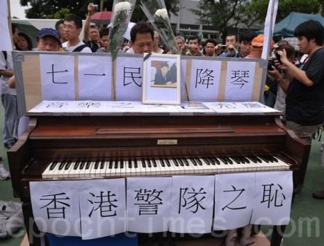 Накануне  июльского марша гонконгская полиция попросила демонстрантов не  играть на музыкальных инструментах на основании того, что будет очень шумно. Фото: Songxiang Long / The Epoch Times