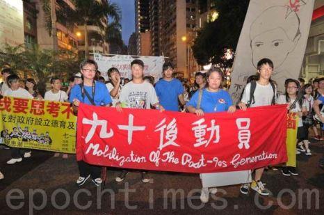 В этом году группа  по гражданским правам в Гонконге  (ОЯТ) организовала 1 июля демонстрацию, в которой участвовало 21,8 млн. человек. Фото: Songxiang Long / The Epoch Times