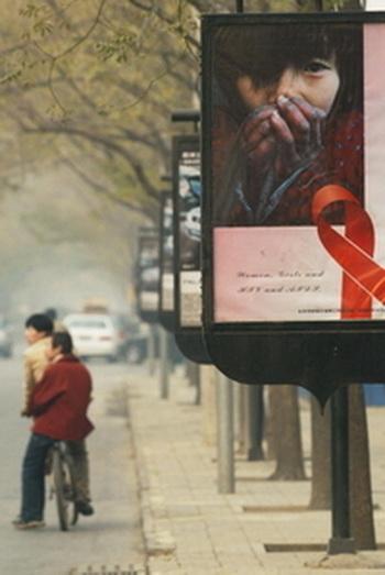 В Китае от СПИДа умирают с каждым годом все больше людей. Фото:epochtimes.com