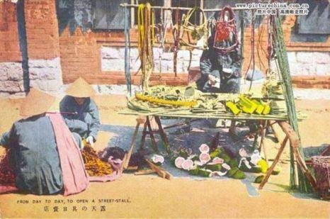 Уличные торговцы. Фото: kanzhongguo.com
