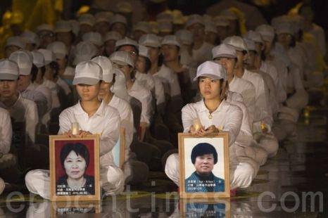 На Тайване почтили память погибших от репрессий последователей Фалуньгун с призывом