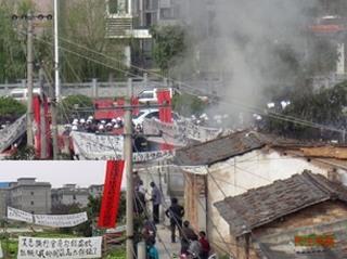 Насильственный отъём земли у крестьян. Провинция Фуцзянь. Фото: CRLW