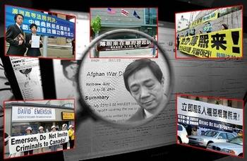 На бывшего министра торговли Китая Бо Силая во многих странах поданы судебные иски с обвинением в геноциде по отношению к сторонникам Фалуньгун. Фото: The Epoch Times