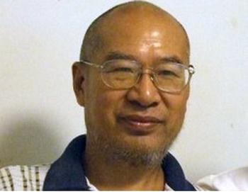 Китайский диссидент Чжу Юйфу. Фото: The Epoch Times