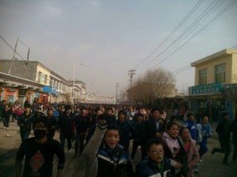 Протесты тибетских студентов против власти компартии. Провинция Цинхай. Ноябрь 2012 года. Фото с epochtimes.com