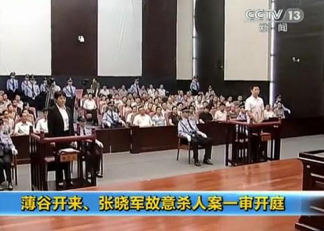 Суд над Гу Кайлай и её сообщником Чжан Сяоцзюном. Август 2012 год. Фото: AFP PHOTO/CCTV