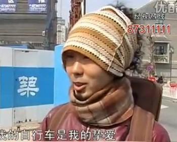 Кеичи Ивасаки всё ещё надеется найти свой украденный в Китае велосипед. Фото с epochtimes.com
