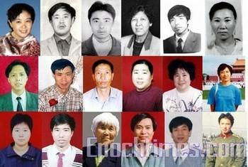 По данным Информационного Центра Фалуньгун, за 12 лет в результате репрессий в Китае погибло более трёх тысяч сторонников Фалуньгун. Фото: The Epoch Times