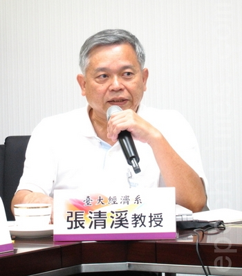 Чжан Цинси, профессор экономики Тайваньского национального университета. Фото: The Epoch Times