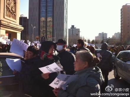 Протест против строительство высокоскоростной железной дороги. Пекин. Декабрь 2012 года. Фото с epochtimes.com