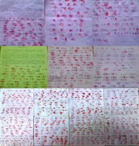 Часть подписей под петицией с требованием освободить последовательницу Фалуньгун Цуй Айцзюнь. Подписи поставлены в традиционной форме — рядом с именем отпечаток пальца. Фото с minghui.org