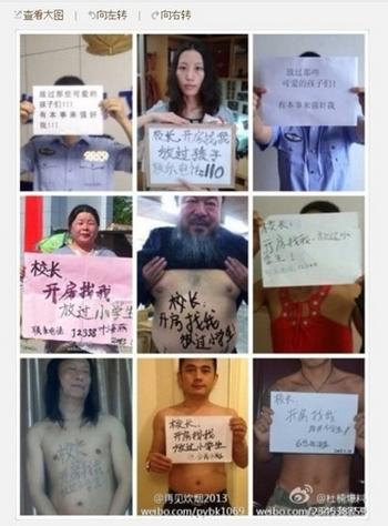 Китайские блогеры и активисты с надписями, призывающими директора школы оставить в покое детей