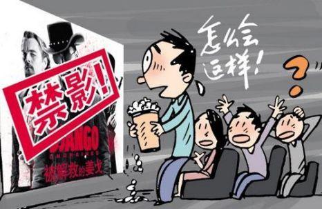 Фильм «Джанго освобождённый» по неизвестным причинам запретили показывать в Китае. Карикатура: Чен Чуньмин