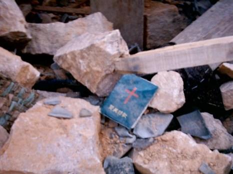 Развалины здания домашней христианской церкви, которую насильно снесли местные чиновники. Провинция Чжэцзян. Фото с epochtimes.com
