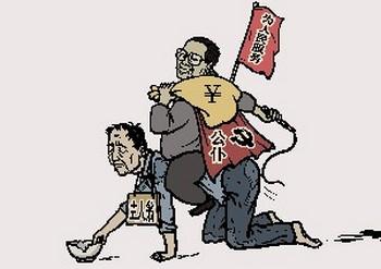 На флаге китайского чиновника, восседающего на шее простого гражданина, написано «служу народу». Рисунок: The Epoch Times
