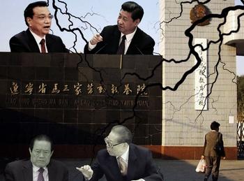 Инцидент с разоблачением пыток в лагере Масаньцзя вскрыл борьбу двух фракций внутри компартии Китая. Фото с epochtimes.com
