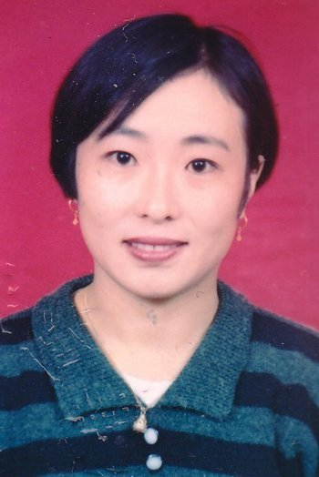 Ван Минюнь, последовательница Фалуньгун. Погибла в результате репрессий в Китае в феврале 2013 года. Фото: minghui.org