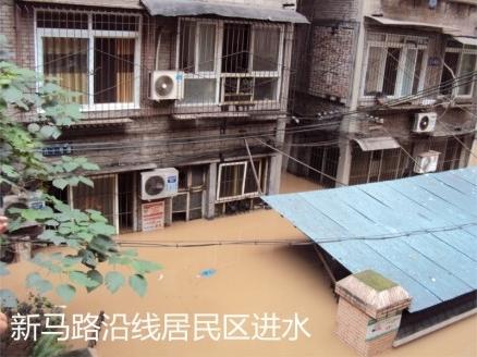 Наводнения в Китае. Июль 2012 год. Фото с epochtimes.com
