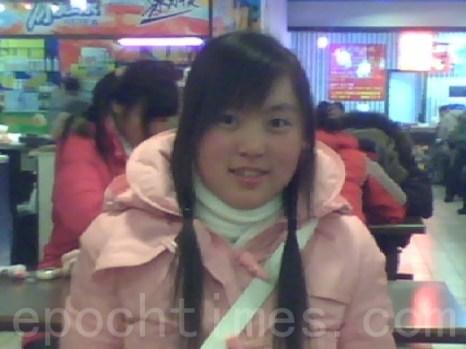 Цинь Хайлун, приговорённая вместе с матерью к году исправительных работ за практику Фалуньгун. Фото: The Epoch Times